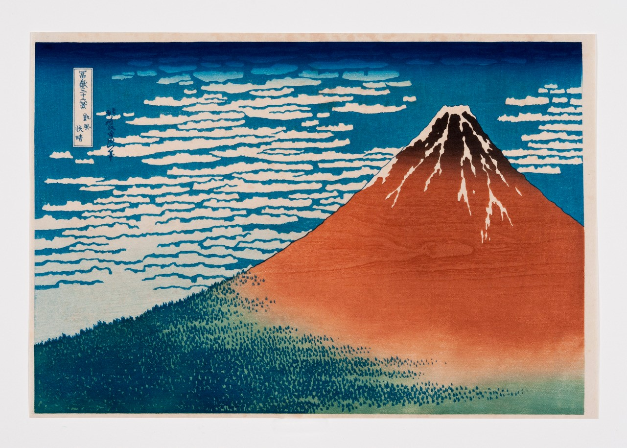 "Hokusai   -  Mt. Fuji in Clear Weather (aka ""Red Fuji"")"