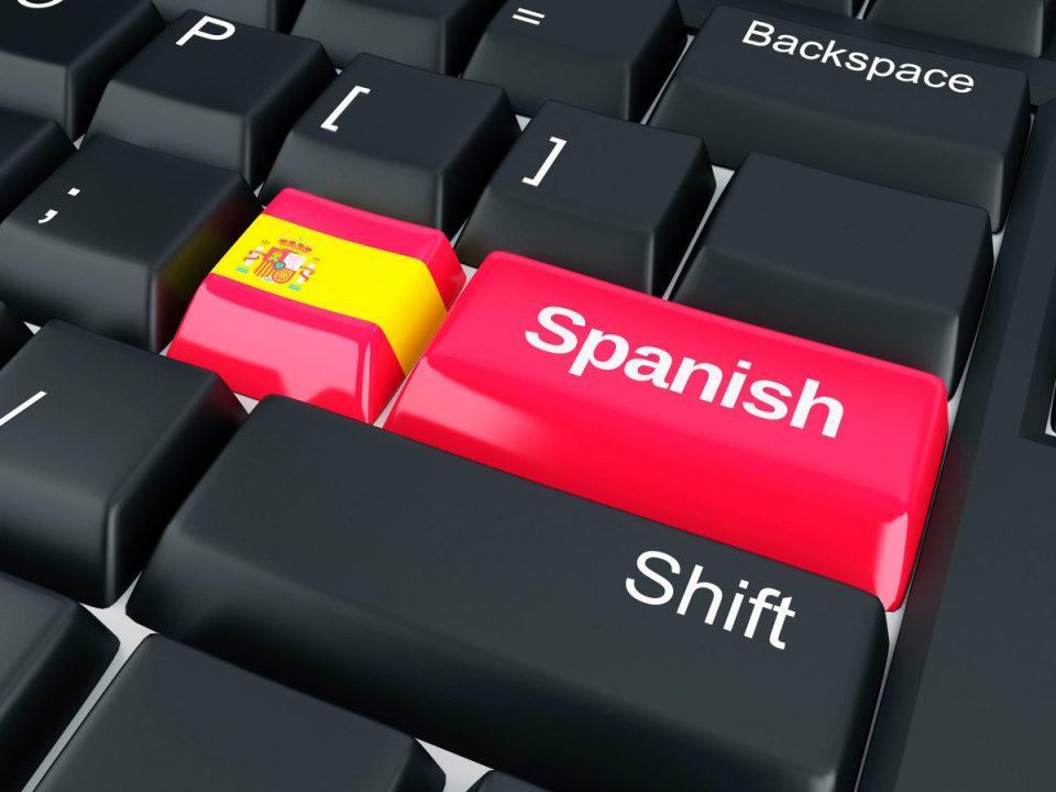 Clase Básica de Computación en Español