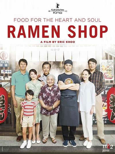 Foreign Cinema Series:  Ramen Shop (Singapore/Japan, 2019; Unrated)
